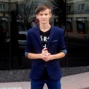 Rodion Tereshkov