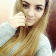 Анастасия Горбашевская