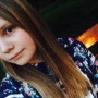 Анастасія Українець