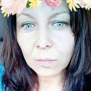 Irina Boteva