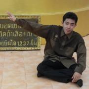 Montreedet Ditsuwan
