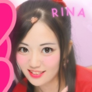 Rina Ishimaru