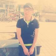 Kyoung Su Park