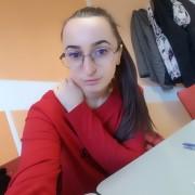 Наталія Когут