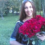 Alina Vovk