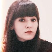 Yulia Salmina