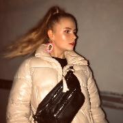 Дарина Шекеня
